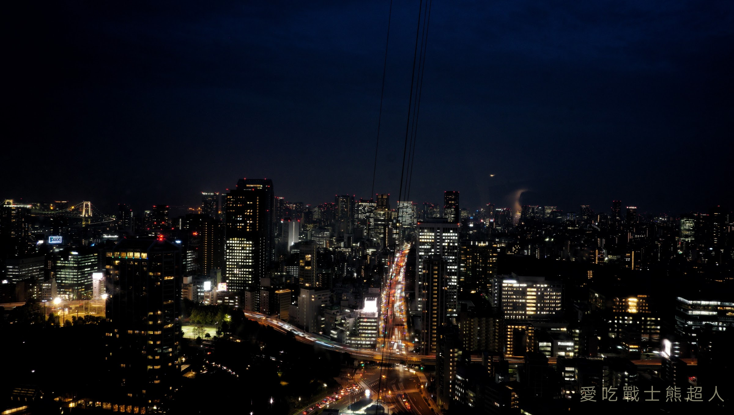 。東京 必訪。東京鐵塔:大展望台夜景,成就解鎖