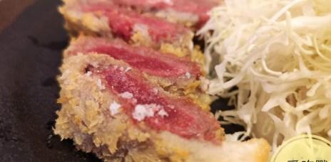 。台中 三井outlet。 六代目 三角 炸牛排:來自日本超過百年歷史的炸物店,台灣首展店。