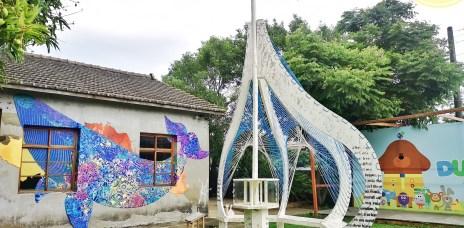 。台中 清水。海灣繪本館 & 鯨魚彩繪:有著美麗彩繪的親子景點,好拍又好玩。