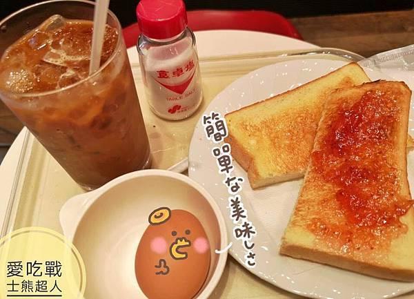。東京 築地。米本咖啡本店/ヨネモト:有故事的懷舊咖啡老店,早餐+蜂蜜瑪奇朵+霜淇淋的美味(Yonemoto Coffee)