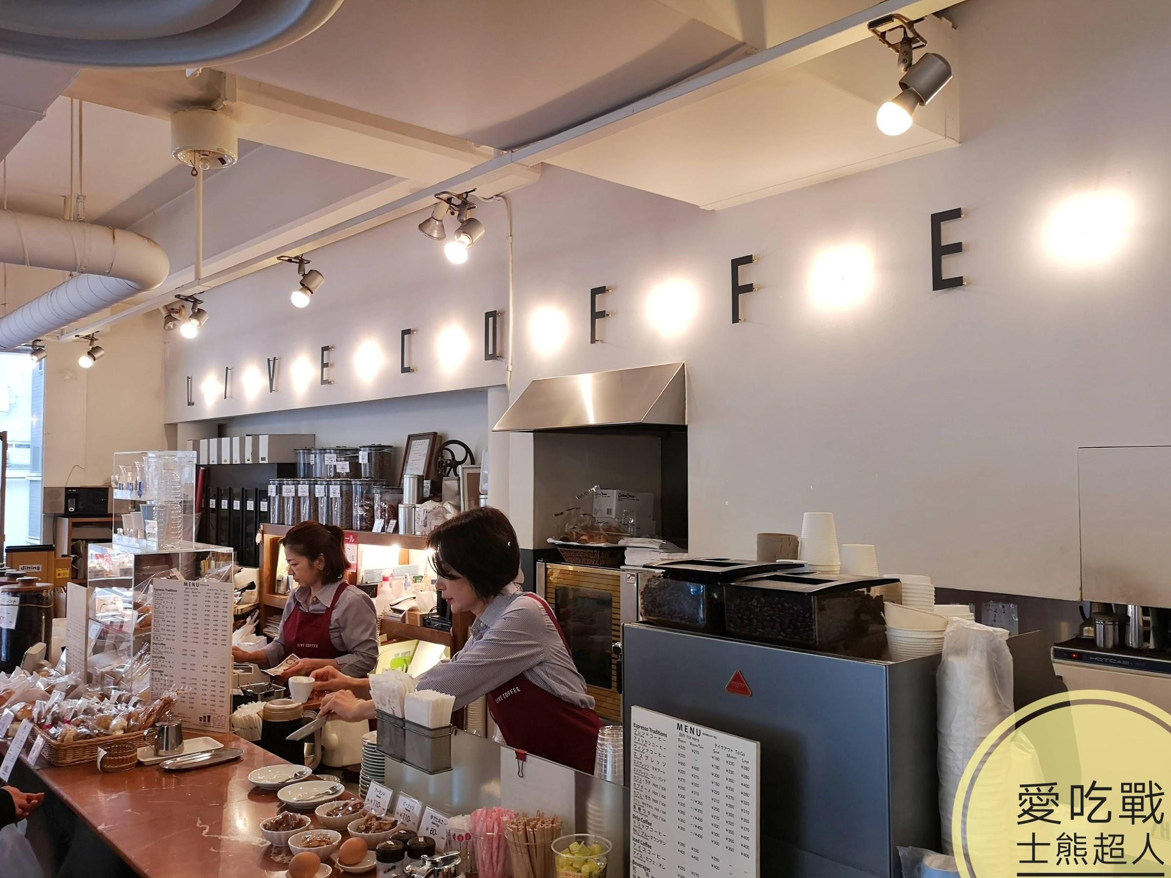 。東京 築地。Live Coffee(ライブコーヒー)-築地在地人的日常,自家烘焙的職人咖啡