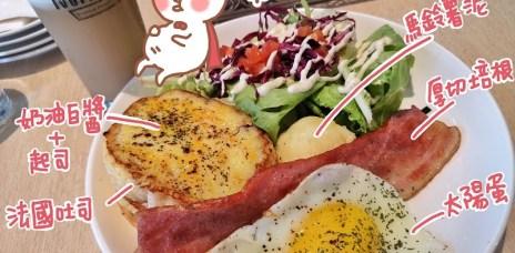 。台中 三井outlet 美食。Ivorish法式吐司(已停業):來自日本福岡的人氣美食 二刷
