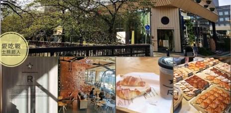 。東京 中目黑。星巴克臻選®東京烘焙工坊:全球最大!位於中目黑的星巴克旗艦店,必看+必買+必喝重點攻略