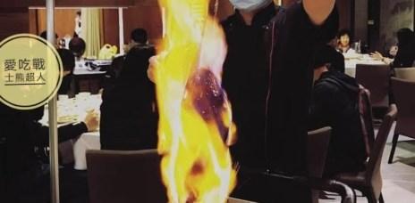 。台中 西屯。頂園全鴨坊:招牌火焰櫻桃鴨,好吃+好看,聚餐的好所在。