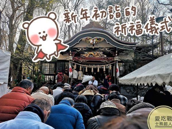 。山梨縣 河口湖。新屋山神社:為金錢所困擾時就去富士山的神社,日本三大財運神社之首