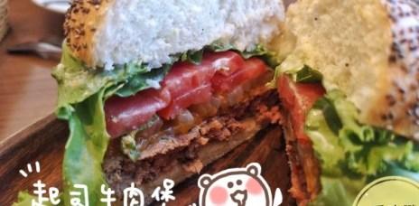 。台中 三井Outlet。KUA AINA 夏威夷漢堡:美國總統歐巴馬的愛店,邊吃漢堡邊看海囉^^