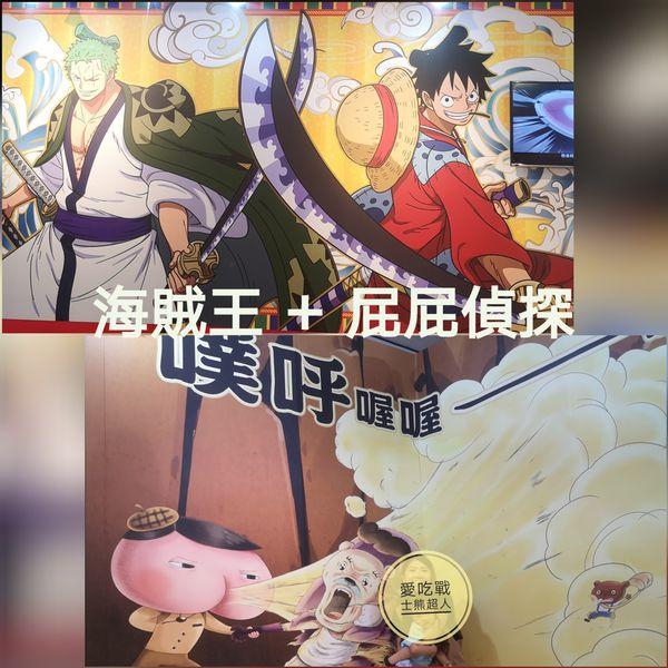 。台中 展覽。新光三越:海賊王+屁屁偵探快閃店(7/23-08/17),好拍好玩又好買~