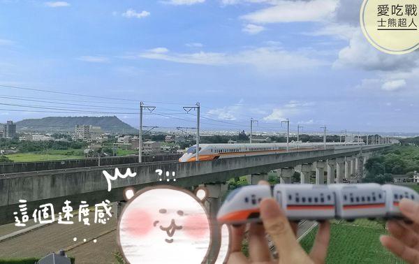 。台中 外埔。高鐵觀景台:看著高鐵近距離的呼嘯而過,相當過癮。