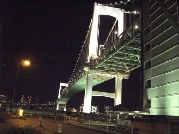Entrance of Rainbow Bridge from under the bridge