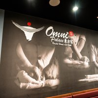 Omni Palace - Legendary Authentic HALAL Chinese Hand-Pulled Noodles and MORE!