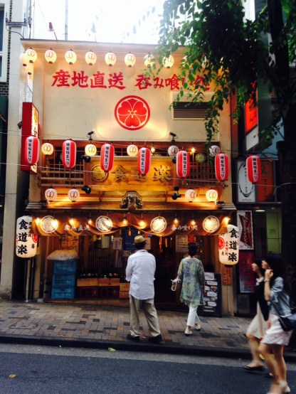 A traditional shop brightly-lit