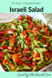 A bowl of Israeli Salad - chopped vegetables with an herbed lemon vinaigrette.
