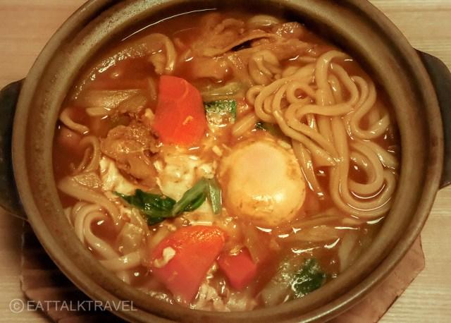 CurryUdon(c)EATTALKTRAVEL