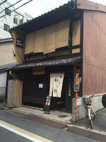 kyoto tea house