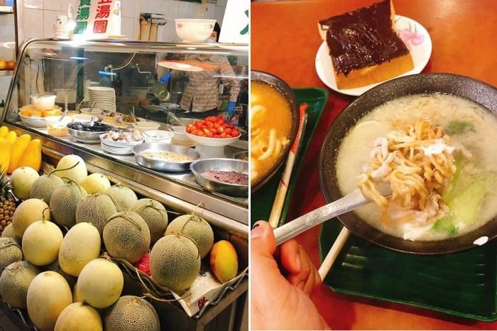 名信木瓜牛奶專賣店|鍋燒意麵絕對超級佛心價只要銅板40元,湯頭濃郁美味,是宵夜好去處