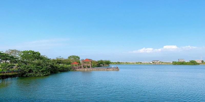 天鵝湖環保水上公園 新營市唯一的天然湖泊散步、休閒、拍照、運動的好地方~