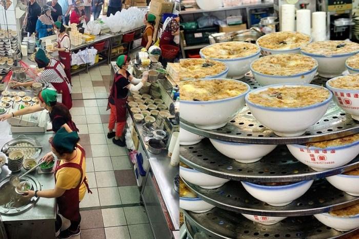 麻豆阿蘭碗粿(碗粿蘭) 賣碗粿賣到跟開餐廳一樣有大店面大停車場真是台南麻豆第一美食