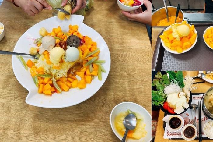 愛文鄉冰島 -台南玉井店|全年供應純天然的芒果冰品是我們的強項,達百種的芒果產品是我們努力的成果,建造素食者的天堂是我們的使命