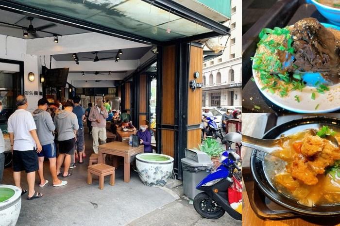 劉家粽子專賣店|台南的粽子老店,不管是肉粽或菜粽都很好吃,屬於南部粽的香氣十足,營業二十四小時,連半夜都吃得到。