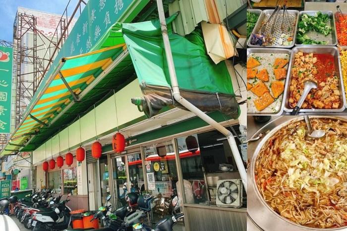 一心園素食館|辣味麵,猴菇燴麵,水餃……是我推薦最超值的餐點。當然還有飯類,燉湯,點心,種類很多。