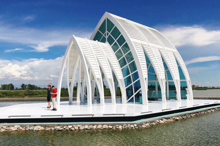 北門遊客中心、北門水晶教堂|遊客中心腹地很廣闊,除了IG網美必拍的水晶教堂,還設置了許多裝置藝術,讓來此旅遊的朋友們,可以拍很多美美的照片!