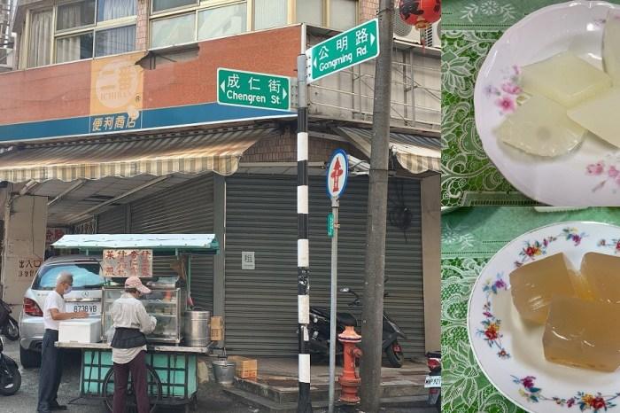 公明路與成仁街的路口無名綠豆粉粿菜燕攤|仲夏的嘉義古早味,在多樣化甜點充斥的現今,這種單純的古早味點心總會令人驚喜!