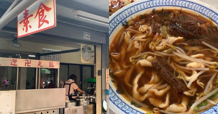 嘉義東門圓環素食|東門圓環火婆旁的素食,低調素食店,但是人潮的絡繹不輸火婆!