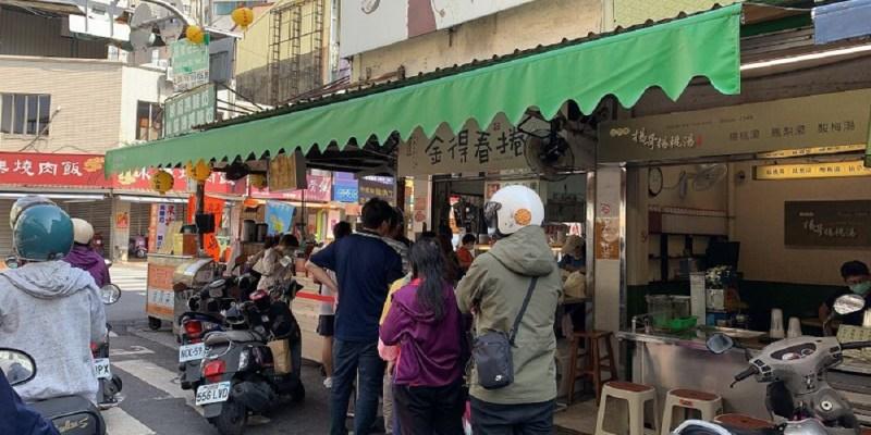 金得春捲 料多味美份量足,煎過的潤餅皮帶有特殊香氣,有台南特色的美食名店。