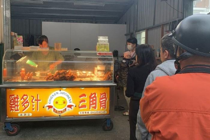 雞多汁-黃金雞排-北成店|雞排嫩脆皮好吃,獨特配方香氣足,每日現炸新鮮度看得見!