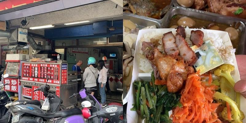 客家香炒飯炒麵店 台南國安街的小吃店美味便當,中餐晚餐的好選擇!