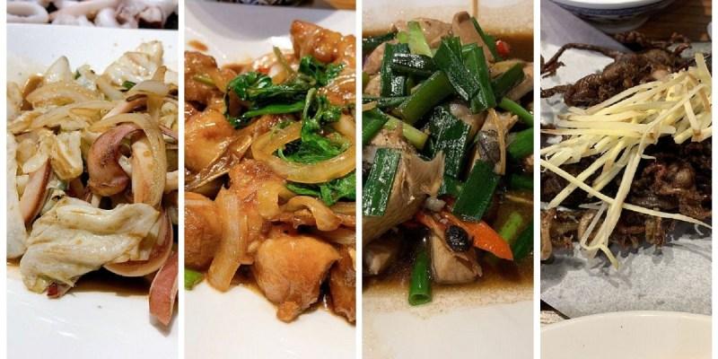 富食店 海安路商圈,古早味午晚餐宵夜美食,食在好料理!