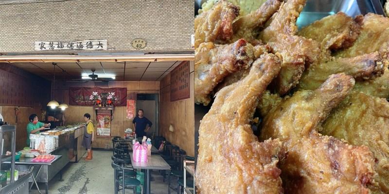 道子便當|台南安南區便當好好味,你中餐晚餐的好選擇~