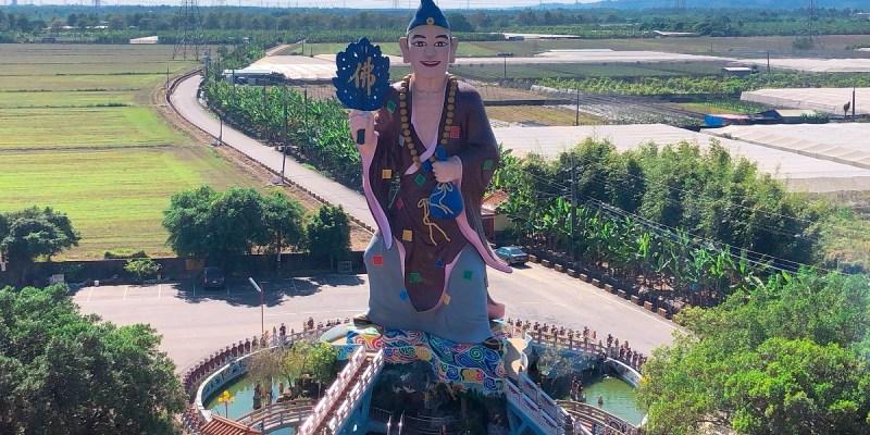 五龍山鳳山寺|高雄市旗山區全國最大尊濟公活佛神像!
