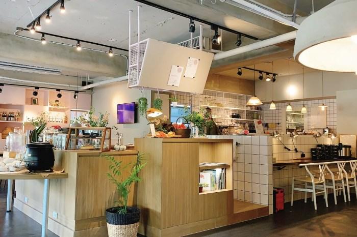 素一日(そういちにち)|蔬食創意料理餐廳,打破對蔬食的傳統觀念,沒有素食味的蔬食餐廳!