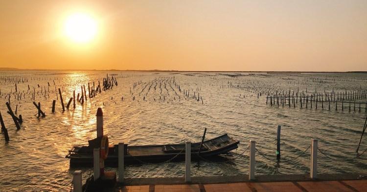 七股觀海樓|七股潟湖的中心,一望無際的鹽田,觀夕陽景觀最美的地方!
