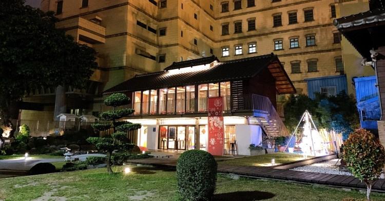 原鶯料理鷲嶺食肆 台南最有味道的日式建築,日治時期的高級料理店遺址「鶯料理」!