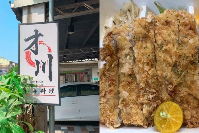 才川和洋料理 台南轉運站附近的人氣日式定食美食!