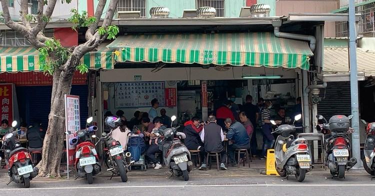 開元路無名虱目魚.肉燥飯| 台南人的早餐文化,展開你充滿活力的一天!