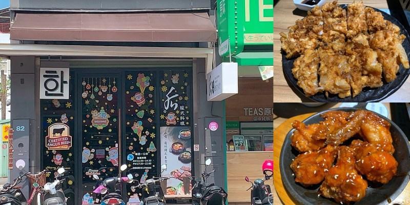 后韓式料理|嘉義韓國料理激推名單,將宮廷美食與現代飲食融合,激盪出經典韓食美味!