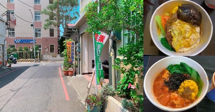 金門素食城 台南永康巷弄內的素食新美食!