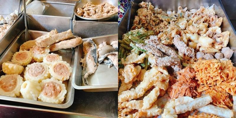 泉成點心店|台南菜市場炸物美食,有蔬菜和海鮮類的天婦羅,搭配上土魠魚羹,早餐就很豐盛了!