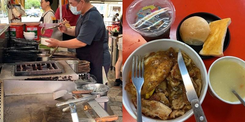 嘟嘟牛排-台南西門店 專屬台南的好味道!濃湯、麵包、冰淇淋一應俱全。