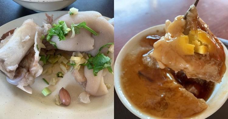 裕益碗粿王 利用傳統的自製手法,累積四十多年的經驗,代代相傳的美味,絕對值得你來品嚐!
