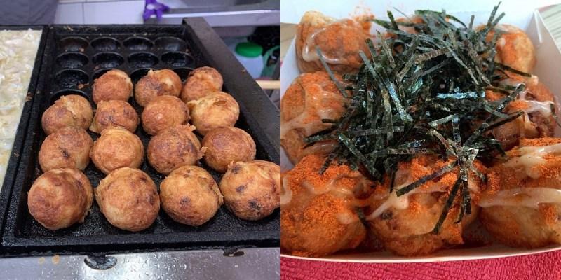 台南素食章魚燒蛋奶素|台南素食下午茶小點心,多種口味可選擇!