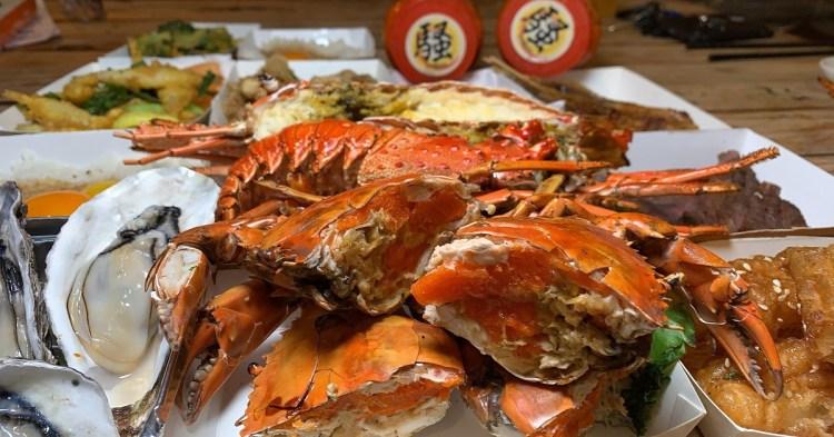府城騷烤家 防疫期間外帶美食推薦,在家也能品嘗到網友激推的台南燒烤!