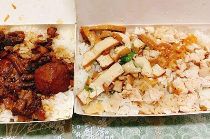 文化火雞肉飯 嘉義火雞肉飯美食真心推薦,雞肉飯、滷肉飯都好好吃,還有各式豐富的配菜!