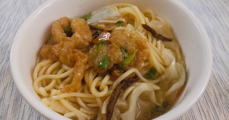 鄭家素食麵焿|台南素食美食大滷麵,銅板價就能滿足你的胃!