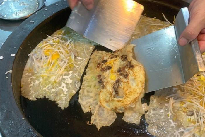 秋茂園蚵仔煎 台南在地的海味現炒,晚餐消夜的好選擇!
