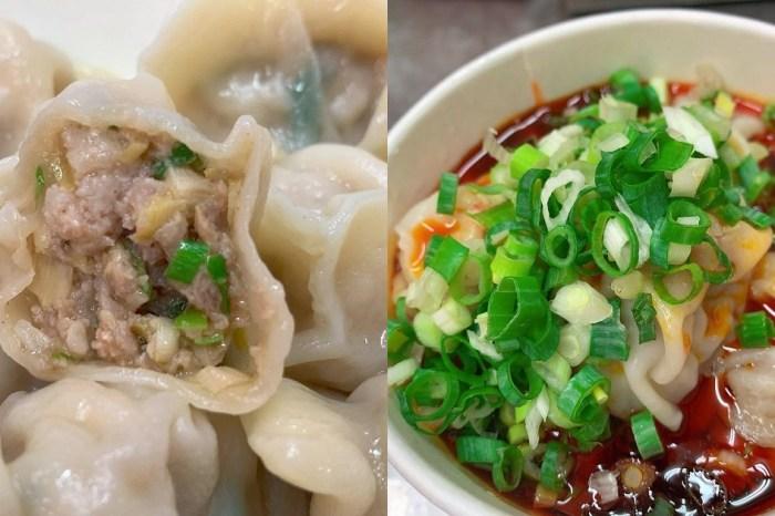 家鄉園北方麵食館|台南東區超好吃道地北方麵食館!