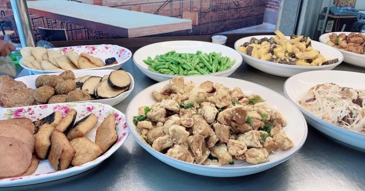 皆大喜素食 台南安平五期好吃又不貴的素食店!